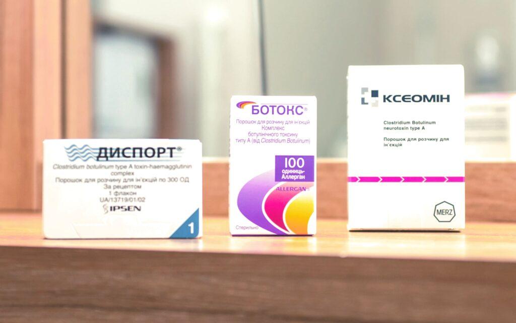 болулотоксин А препараты ботокс ксеомин диспорт